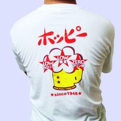 ホッピーTシャツ(Lサイズ)1枚 ホッピービバレッジ純正品【ポイント10...