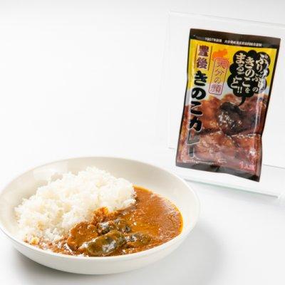 豊後きのこカレー(からあげ・焼豚専門店 たまらん本八幡南口店で販売)