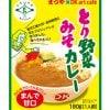 【石川県金沢市】とり野菜みそカレー 8個入り(10%オフ)