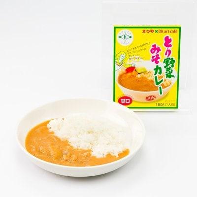 【1個入り / 石川県金沢市】とり野菜みそカレー