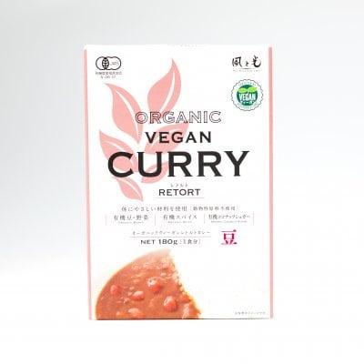 【イベント限定】オーガニック ヴィーガン(ビーガン)レトルトカレー 豆