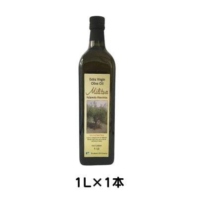 【ギリシャ・カラマタ産】MILITSA(ミリツァ)エキストラバージン・オリーブオイル 2020年産 1000ml x 1本