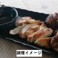 江田島産地鶏三種食べ比べセット・手羽先6本付き(真空パック・産地直送冷凍便)