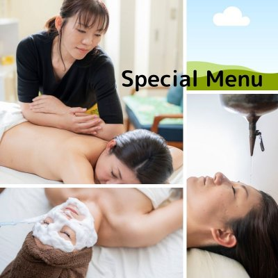 Special Menu|肩凝り腰痛|浮腫み|癒やし|美肌|ロミロミ120分+フェイシャル30分+シロダーラ30分
