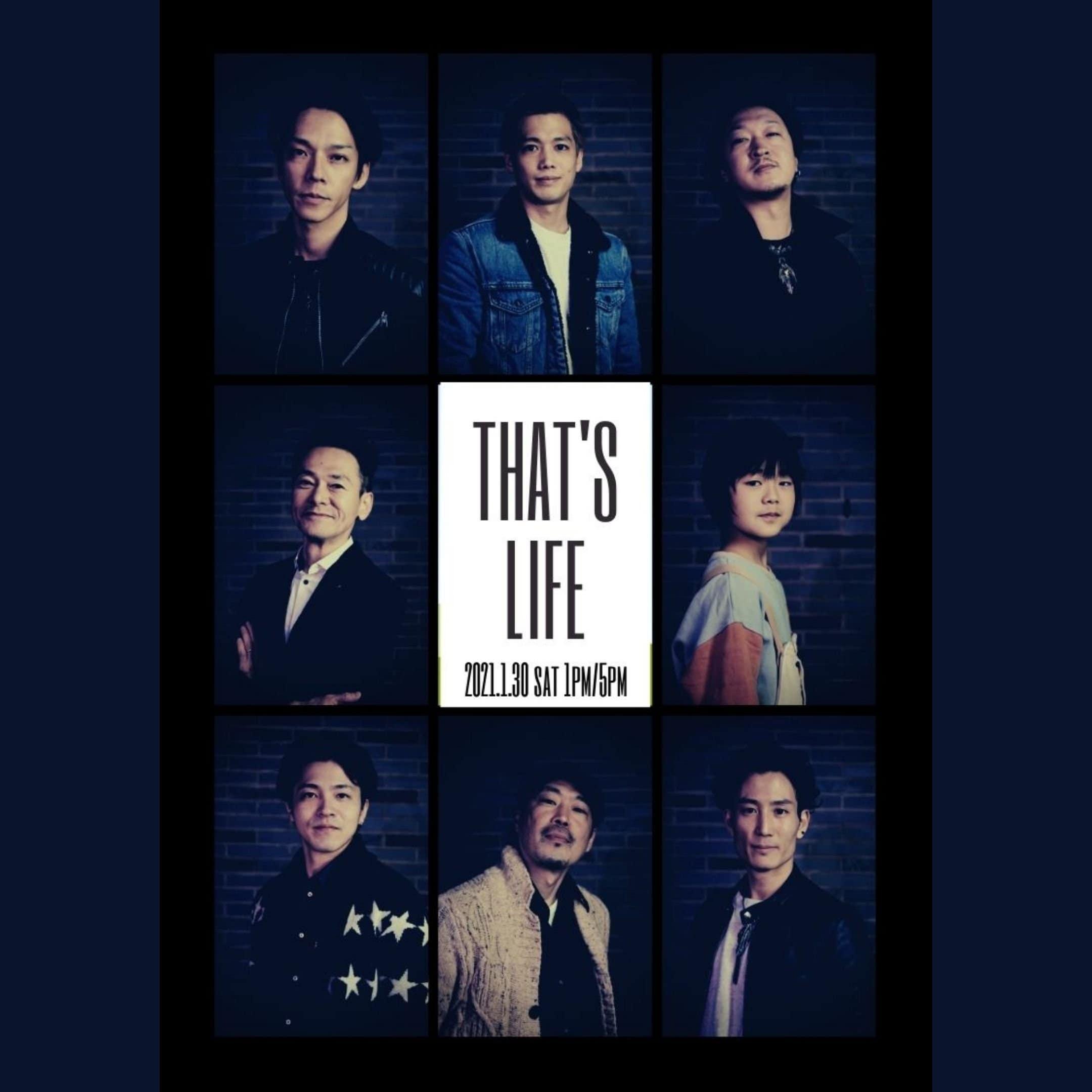 That's Life 子どもチケット[①13:00開演回]のイメージその2