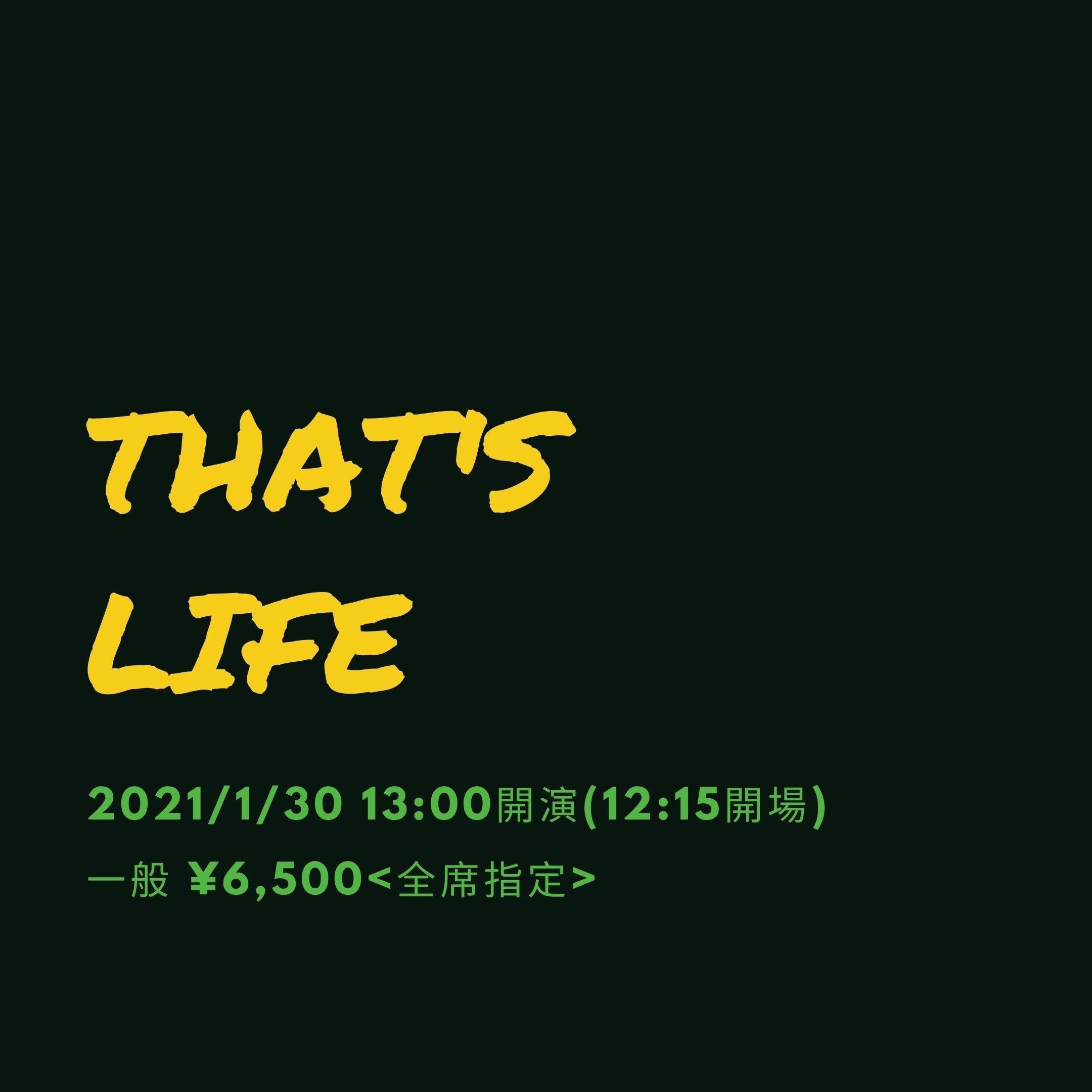 That's Life 一般チケット[①13:00開演回]のイメージその1