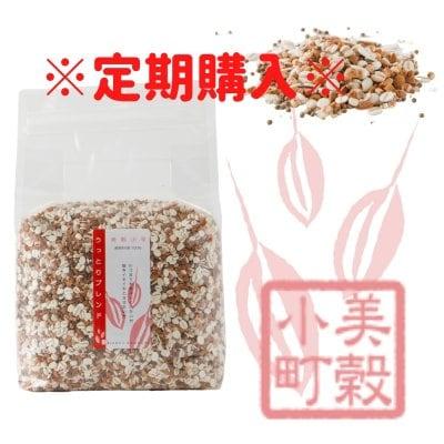 【定期購入】うっとりブレンド(紅)1kg(送料無料)