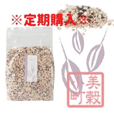 【定期購入】すっきりブレンド(紫) 1kg(送料無料)