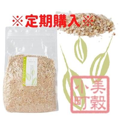 【定期購入】ほっそりブレンド(緑)1kg(送料無料)