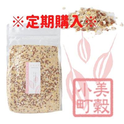 【定期購入】もっちりブレンド(ピンク)1kg(送料無料)