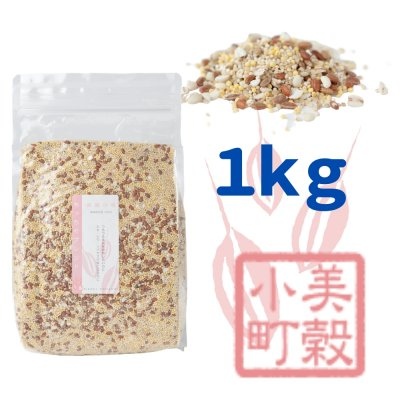 もっちりブレンド(ピンク)1kg