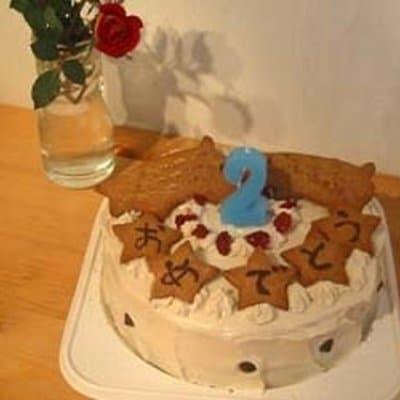 記念日のケーキ 直径約18cm