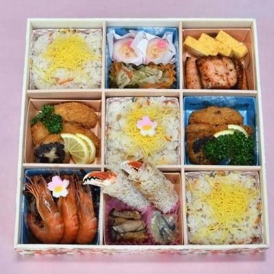 彩り弁当(2~3人前)/七福