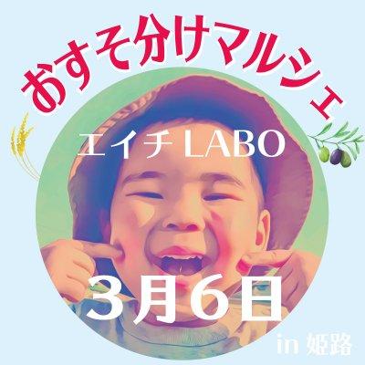 【現地払い専用】3/6限定 おすそ分けマルシェ参加券500円 Naturatopia