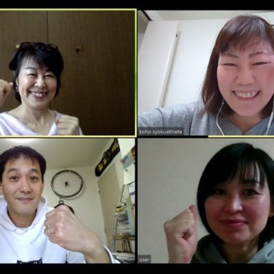 食アスリート協会インストラクター向けzoom初心者講座 7月30日(木)20時開催