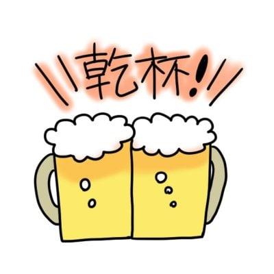 焼肉大和 90分飲み放題1500円(税別)チケット