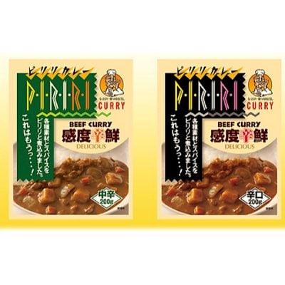 非常食にも最適。スーパーには卸していない業務用カレー12食 【上原食品...