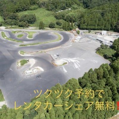 先着10名様レンタカーシェア「はじめてのサーキット」体験 in MAKODOの森(南千葉サーキット)