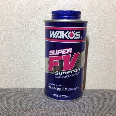 ワコーズ (WAKO'S) S-FV・S スーパーフォアビークルシナジー 270ml E134...