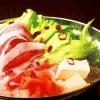 【通販限定‼︎】【茶美(ちゃーみー)鍋3〜4人前】(3つに小分けしてます)お肉増量‼︎ちゃんぽん麺付き!