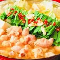 【通販限定‼︎】【もつ鍋3〜4人前】(3つに小分けしてます)お肉増量‼︎ちゃんぽん麺付き!