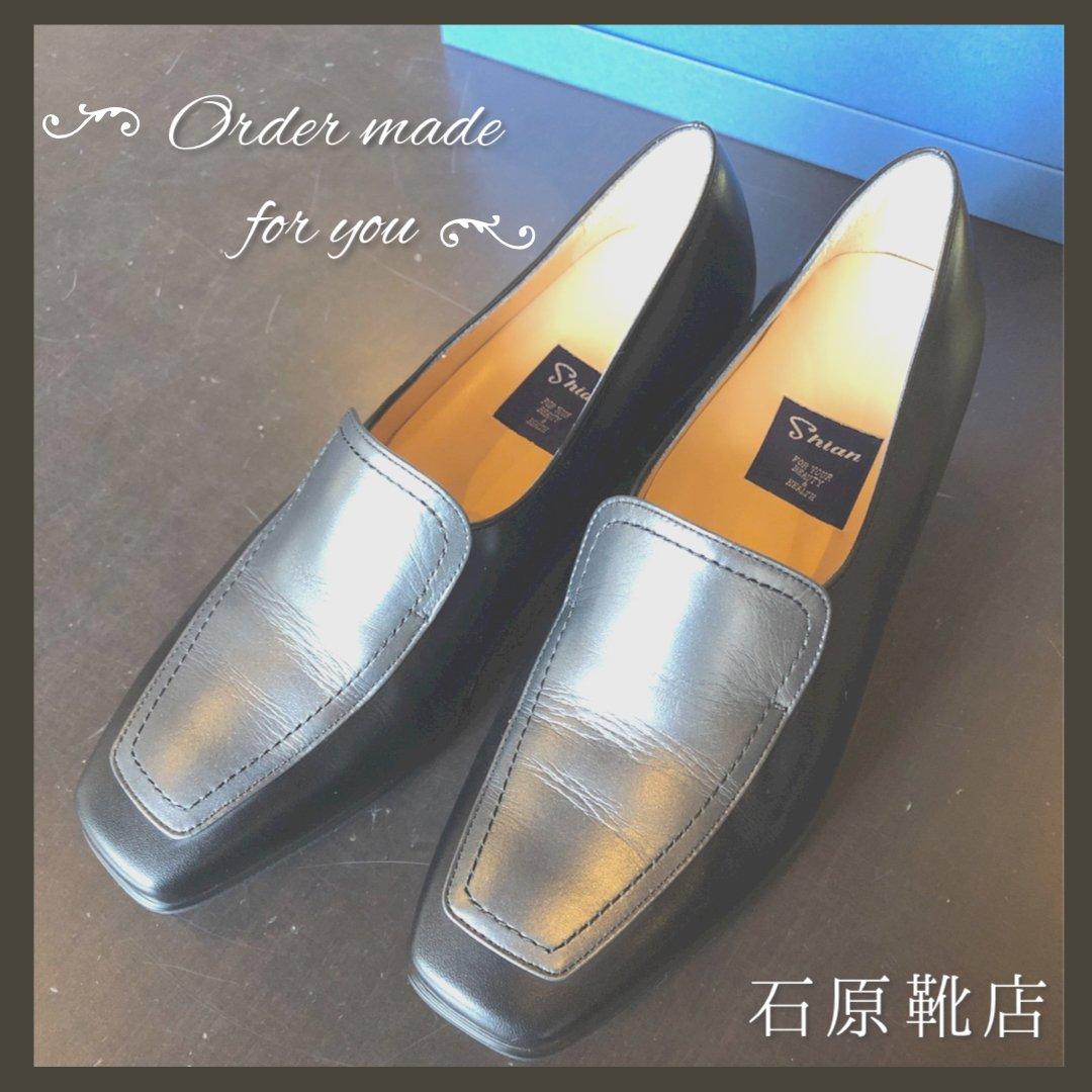 オーダー靴のイメージその1