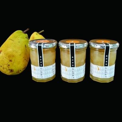 新潟の冬の果物の女王ルレクチェのジャム3本セット