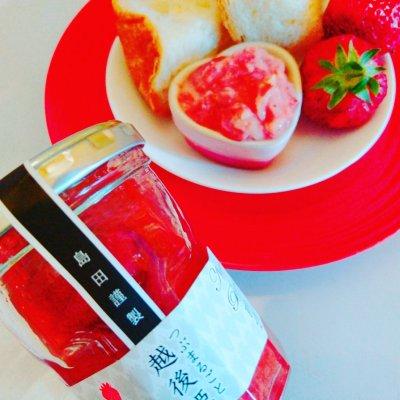 【簡単いちごバター】粒丸ごと越後姫ジャム3瓶セット