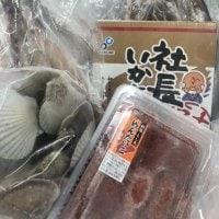 【送料込み】海産物福袋1万円ぽっきり