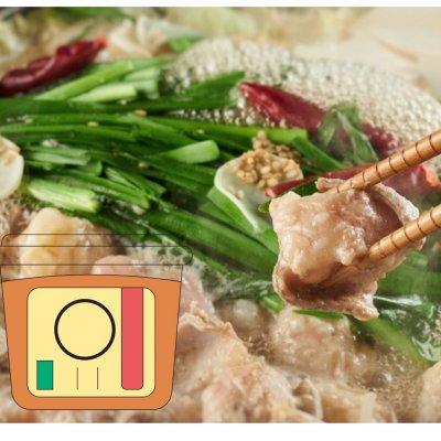 半分(はんぶん)特製もつ鍋一人前セット味噌味