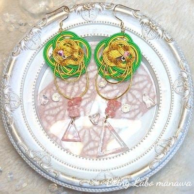 黄緑花結び水引ピアス「オオヤマツミノカミ」