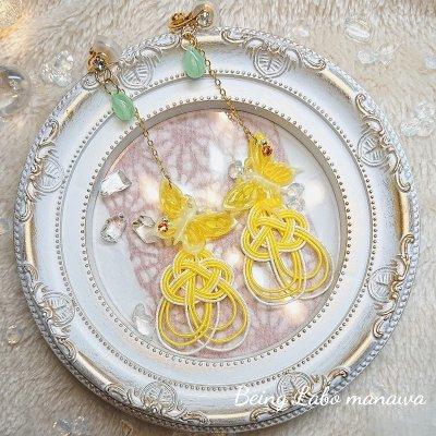 黄色の蝶と水引イヤリング「アメノトコタチノカミ」