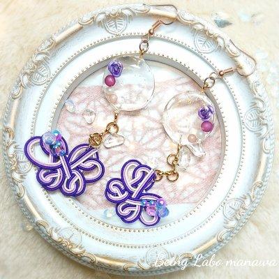 紫蝶々の水引とレジンのピアス「クニノトコタチノカミ」