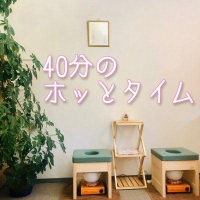 【体験会】よもぎ蒸し&デリケートゾーンケアセミナー お一人様専用チケット