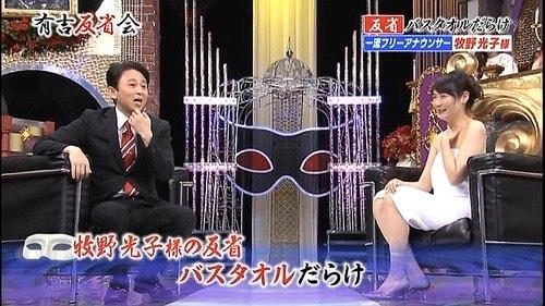 元NHKニュースキャスターが教える話し方トレーニング【オンラインベーシックコース全6回】のイメージその3