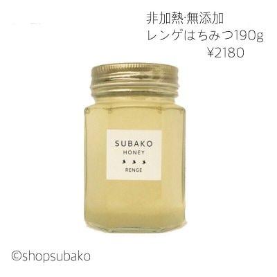 subako レンゲはちみつ 190g