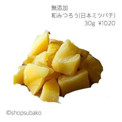 subako 和みつろう30g