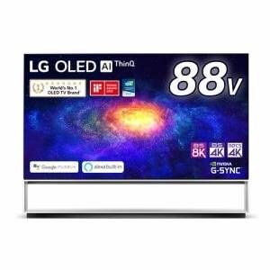 【送料無料】《88インチ》LGエレクトロニクス OLED88ZXPJA BS8Kチューナー CS4Kチューナー内蔵有機ELテレビ 8K対応 88V ブラック〈受注生産〉〈要納期確認〉
