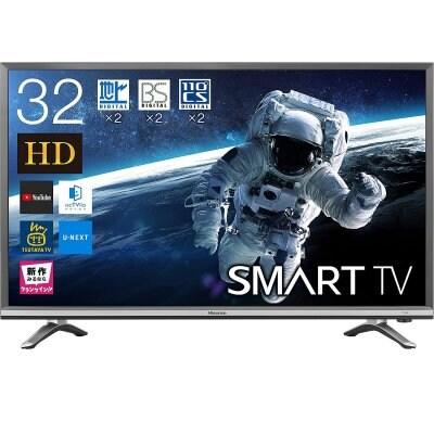 【送料無料】《32インチ》ハイセンス 32V型 液晶 テレビ 32N20 ハイビジョン 外付けHDD裏番組録画対応 スマートテレビ (You Tube 対応)