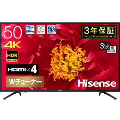 【送料無料】《50インチ》ハイセンス 50V型 4K対応液晶テレビ 50F60E -外付けHDD録画対応(裏番組録画)/メーカー3年保証- 50F60E 2019年モデル