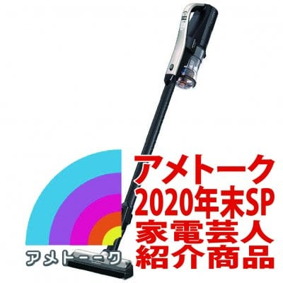 日立 HITACHI スティッククリーナー PV-BL2H-N シャンパン コードレス