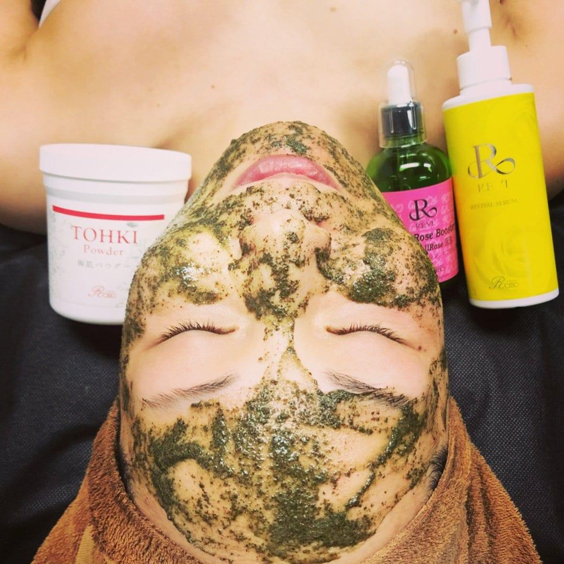 【初回限定】REVI陶肌トリートメント70+半顔デモ体験30|剥かないハーブピール|痛くないハーブピールのイメージその4