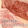【訳アリ価格】中島牧場牛リブロース1ポンドステーキ リブロースは肉の甘い脂が特徴!ステーキといえば脂が好きという方はぜひ!1ポンドは450g!二人でも大満足のボリューム!