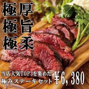 赤身3種ステーキセット 牛肉 贈答用 「赤身主体で、肉本来の旨味で食べ...