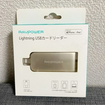 iphone ipadのバックアップに!RAV POWER Lighting usbカードリーダー