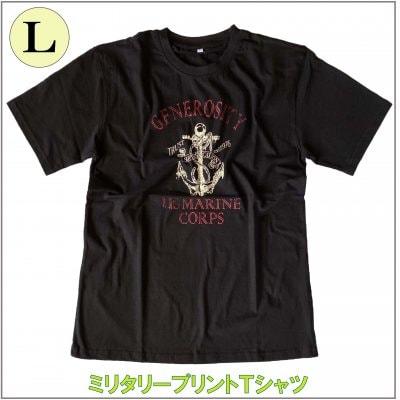 メンズミリタリーTシャツ/Lサイズ シンプルマリンスタイル/ブラック