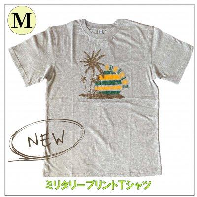 メンズミリタリーTシャツ/Mサイズ ヤシの木デザイン/グレー