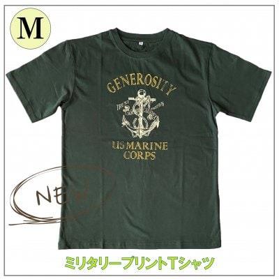 メンズミリタリーTシャツ/Mサイズ マリンデザイン/モスグリーン