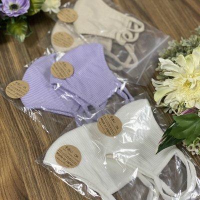 国産マスク/各色3枚セット/ホワイト、ベージュ、サックス
