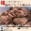 🐶わんこ用/いますぐ食べたい!猪肉ごろごろ煮込み300円均一
